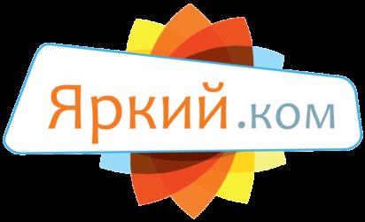 Яркий.com